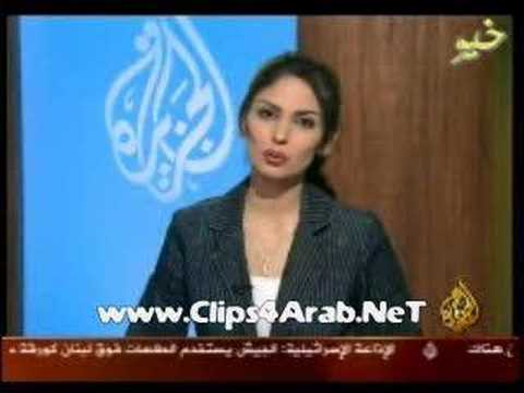 Al Jazeera mistakes very funny