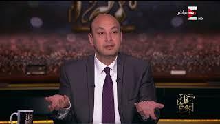 كل يوم -  سخرية الشيخ تركي آل الشيخ من دولة قطر حول مزاعم اتحاد الشطرنج القطري
