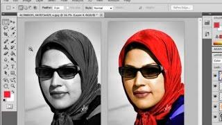 ফটোশপ বাংলা ভিডিও টিউটোরিয়াল আলহেরা মাল্টিমিডিয়া পার্ট-৯। alhera multimedia bangla tutorial
