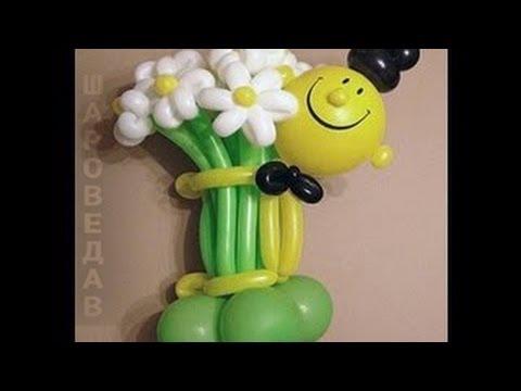 Смайл с букетом цветов из воздуш� ых шаров. Smile with flowers.
