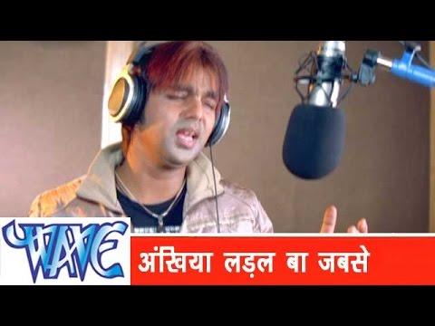 Xxx Mp4 अँखिया लड़ल बा Ankhiya Ladal Ba Jab Se Sainya Ke Sath Madhaiya Pawan Singh Bhojpuri Songs 3gp Sex
