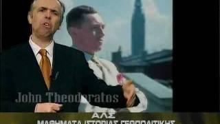 Θεοδωράτος - Κλειδί της Ιστορίας 30-01-2012