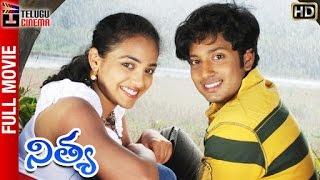 Nithya Telugu Full Movie | Nithya Menon | Rejith Menon | Revathi | Vellathooval | Telugu Cinema
