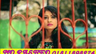 Rodela Akash By Kazi Shuvo & Puja HD 1080p Bangla Song 2015 mp41