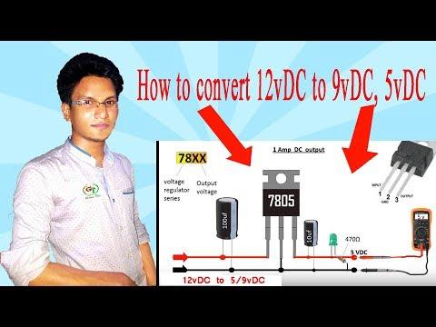Xxx Mp4 How To Make 12vDC To 9vDC Converter At Your Home কিভাবে 12v থেকে 9v রুপান্তর করবেন দেখুন বাংলায় 3gp Sex