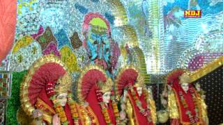 New Devotional Song / झूम झुम के आ माता । Lattest Bhajan Song / Satpal Rohtiya / NDJ MUSiC