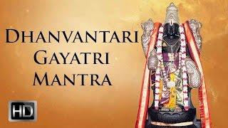 108 Gayatri Mantra - Dhanvantari Gayatri Mantra - Mantra For Health - Dr.R.Thiagarajan