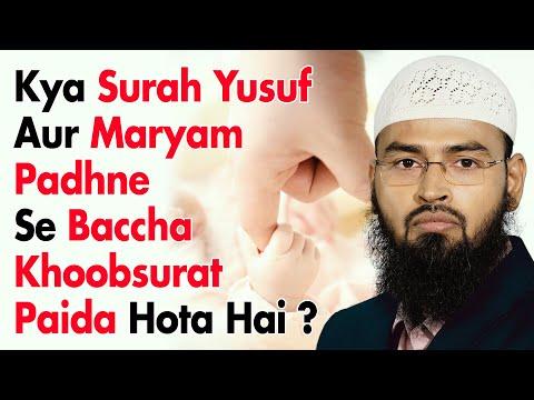 Xxx Mp4 Kya Sureh Yusuf Aur Maryam Padne Se Baccha Khoobsurat Paida Hota Hai By Adv Faiz Syed 3gp Sex