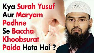 Kya Sureh Yusuf Aur Maryam Padne Se Baccha Khoobsurat Paida Hota Hai By Adv. Faiz Syed