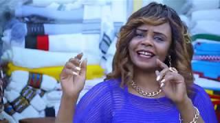 Liya Mohamode - Ante Memher(አንተ መምህር) - New Ethiopian Music 2017(Official Video)