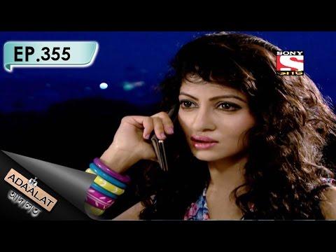 Xxx Mp4 Adaalat আদালত Bengali Ep 355 Actress Murder Case 3gp Sex
