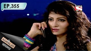 Adaalat - আদালত (Bengali) - Ep 355 - Actress Murder Case