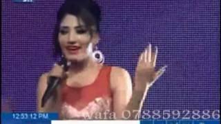 Latifa Azizi Dilbar Rana e Man Afghan Full HD New Song 2016   YouTube