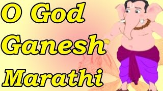 O God Ganesh || Marathi - Vol 2