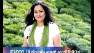 Penmanasu TV Serial1 - Hashmi Film International - Surya TV