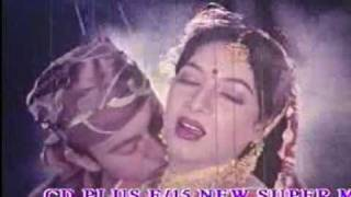 Ki Maya Lagailo Go - Hot Bangla Remix