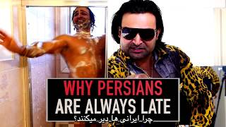 Why Persians Are Always Late