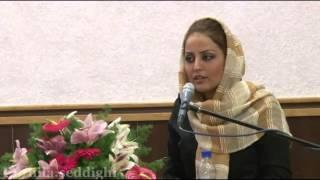 هیلا صدیقی - همایش جوانان اصلاح طلب