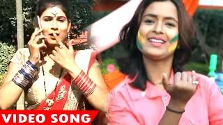 ओठलाली में होठवा बोर के - Malwala Gulal Bhauji - Mohini Pandey - Bhojpuri Hot Holi Songs 2017 new