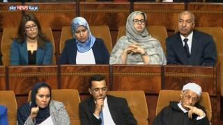 العثماني يعرض برنامج الحكومة أمام البرلمان