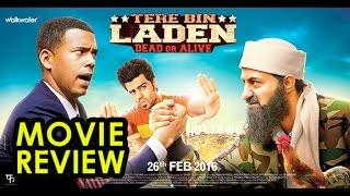 Tere Bin Laden Dead or Alive : Movie Review  | Manish Paul