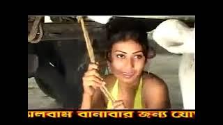 Bangla hot sex song   YouTube