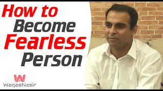How To Become Fearless In Life | Laa Khouf -By Qasim Ali Shah | Urdu