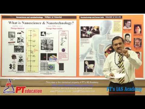 Nanotechnology in India Full session PT s IAS Academy by Sandeep Manudhane sir