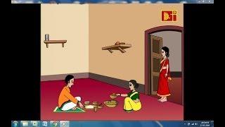ADERER JAMAI/Thakurmar jhuli/bengali/grandmothers tales/panchtantra