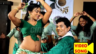 Vaidooryam Songs || Sundari Kalli... || Malayalam Film Songs || Kailash, Nakshathra Movie