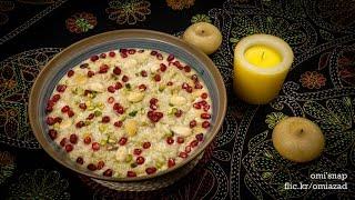 দুধ কদু | দুধ লাউ | Bangladeshi Dudh Kodu Dessert Recipe | Dudh Lau