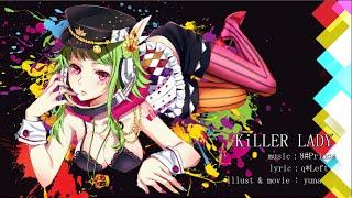 八王子P「KiLLER LADY feat. GUMI」
