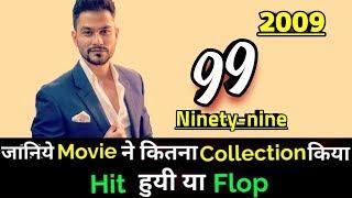 Kunal Khemu 99 2009 Bollywood Movie Lifetime WorldWide Box Office Collection | Ninety Nine