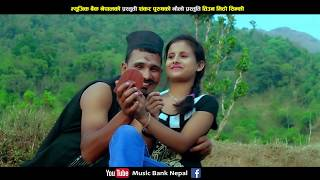 New Nepali Latest Dohori Song तिहुन मिठो सिन्की... 2073/2016 By Shankar Purush & Radhika Hamal