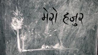 Mero Hajur - Lyric Video Nepathya