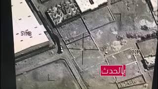 عاجل| فيديو لحظة استهداف الحوثي صالح الصماد