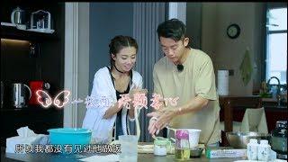 我们相爱吧 第三季 EP2 迎来家长考验 程晓玥妈妈携闺蜜团催婚 170611