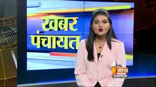 Khabar Panchayat | Segment-1 | Thrusday, 17 Aug, 2017