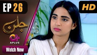 Drama   Jallan - Episode 26   Aplus ᴴᴰ Dramas   Saboor Ali, Imran Aslam, Waseem Abbas