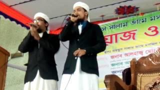 কলরবের নতুন ইসলামিক সংগীত শুনুন আবু রায়হান ও ইকবাল মাহমুদের কন্ঠে