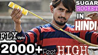 How To Make Powerful Sugar Rockets In Hindi  - At Home