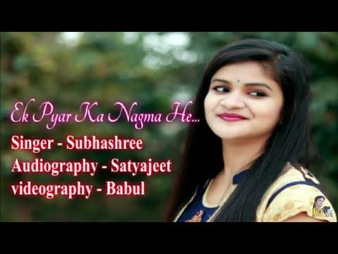 Ek Pyar ka Nagma Cover By Subhashree