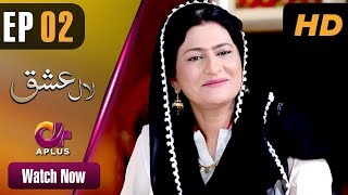 Drama | Laal Ishq - Episode 2 | Aplus Dramas | Faryal Mehmood, Saba Hameed, Waseem Abbas, Babar Ali