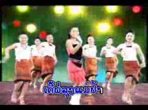 Lao Music Amphone