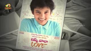 Pawan Kalyan son Akira Nandan's first look - Ishq Wala Love - Renu Desai