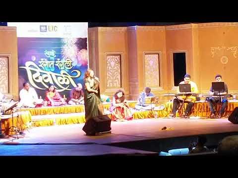 Xxx Mp4 Na Mango Sona Chandi Original Song Varsha Usagaonkar Live At Kalidas Mulund 3gp Sex