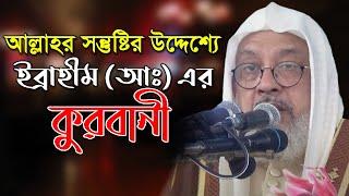 New Bangla waz mahfil 2016 By Anower Hossain Tahir Jaberi Al-Madani Corkani, potia, CTG