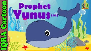 Yunus (AS) | Prophet Jonah - Prophet story - Ep 14 (Islamic cartoon - No Music)