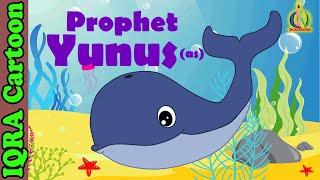 Yunus (AS) | Prophet Jonah story | Islamic Cartoon | Islamic Kids Videos | Story for Children