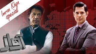 Imran Khan Exclusive   Awaz   SAMAA TV   20 June 2017